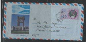 OMAN COVER (P1404B) 1979  150B SHEIKH AEROGRARM SALALAH TO PETER SINGER USA