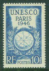 FRANCE Scott 572, MNH** stamp UNESCO Paris 1946