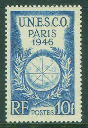 FRANCE Scott 572, MNH** stamp UNESCO Paris 1946