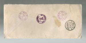 1947 Newark NJ USA Registered Cover to Shanghai Ghetto China Judaica Heinz COhen