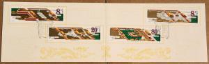 1985 China J.120 First Day Folder, Sc# 2012-5 Palace Museum 60th Anniversary