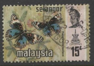 STAMP STATION PERTH Selangor #133 Butterfly Type FU