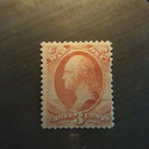 US  085  1873  war dept  mint hinge rem