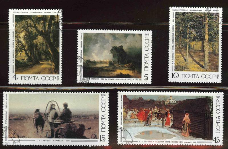 Russia Scott 5466-5470 Used CTO stamp set 1986