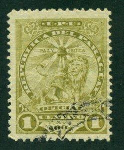 Paraguay 1905 #O58 U SCV (2018) = $0.30