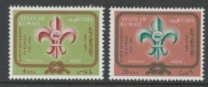 Kuwait 1966 30th Anniversary of Kuwaiti Boy Scouts Scott # 347A - 347B MNH