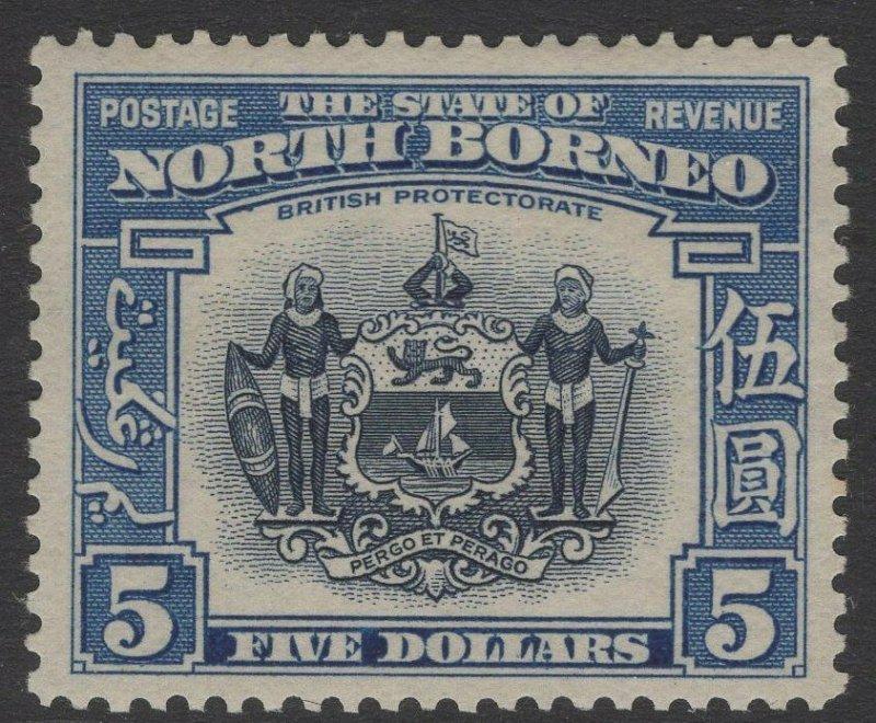NORTH BORNEO SG317 1939 $5 INDIGO & PALE BLUE MTD MINT