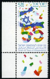 Israel 1517 tab, MNH. Independence, 55th anniv. 2003