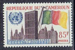 Cameroun, Scott #342; 85fr Admission to the UN, MLH