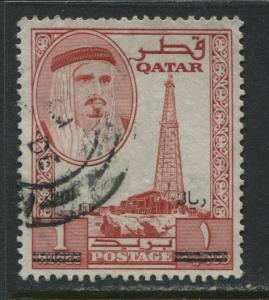 Qatar 1966 1 rupee used