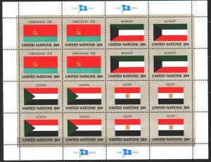 UN New York. 1981. Sheet 381-84. Flags of the Ukrainian SSR, Kuwait, Sudan, E...