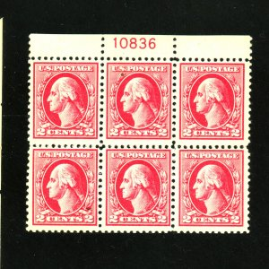 U.S. #526 MINT Pl# BLOCK F-VF OG NH DOT ON FACE Cat $450