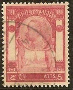 MALAYA KEDAH SGZ133 1905-9 SIAM 5a CARMINE USED IN KEDAH