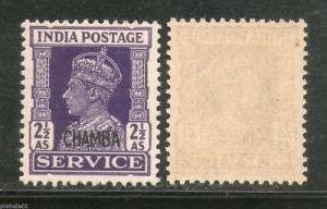 India Chamba State KG VI 2½As SERVICE Stamp SG O80 / Sc O63 Cat£7 MNH