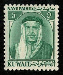 Kuwait, (3412-T)