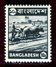 Bangladesh; 1976-77; Sc. # 96; **/MNH Single Stamp