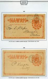 HAWAII #UX4 2 USED POSTAL CARDS BM2684