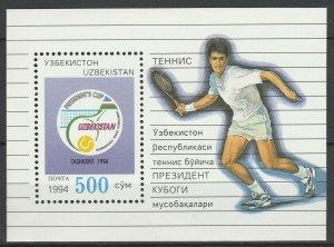 Uzbekistan 1994 Sport Tennis MNH Block