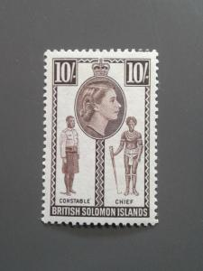 Solomon Islands 104 F-VF MH. Scott $ 25.00