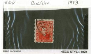 BOLIVIA #104, USED - 1913 - BOLIVIA08