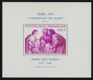 Rwanda 713 MNH Christmas, Art, Adoration of the Kings, Peter Paul Rubens