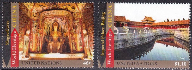 United Nations #1060-1 MNH CV $3.20  (Z9466)