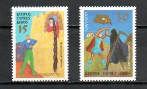 Cyprus 903-904 MNH