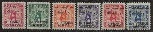 Libya 112-117 nh