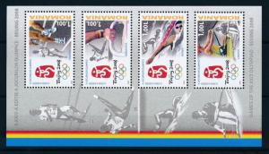 [75398] Romania 2008 Olympic Games Beijing Gymnastics Swimming Rowing Sheet MNH