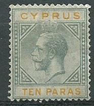 Cyprus SG 85 Mint Hinged (at 30% cat)