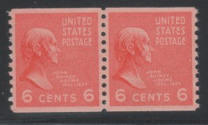 MOstamps - US #846 Mint OG NH Pr Grade 90 with PSE Cert - Lot # MO-1494 SMQ $30