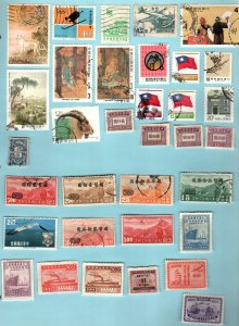 China  34 diff used and mint