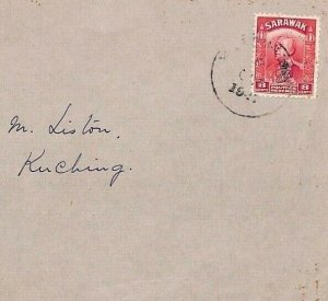 SARAWAK Cover Local Kuching 1947 CROWN COLONY 8c Overprint KGVI {samwells}BN311