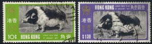 Hong Kong SG268/9 Set of 2 Fine Used Cat 11.90 pounds