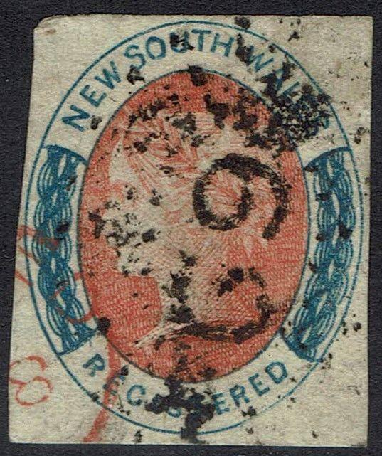 NEW SOUTH WALES 1856 QV REGISTERED 1/- IMPERF USED