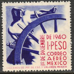 MEXICO C116, $1P Presidential Inauguration. UNUSED, H OG. VF..