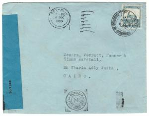PALESTINE 1940 WWII CENSOR COVER TO EGYPT