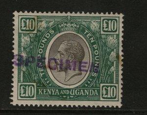 Kenya Uganda Tanzania #41as (SG #100s) Very Fine Never Hinged Specimen Overprint