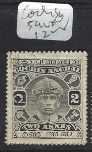INDIA NATIVE STATE COCHIN  (PP0903B) SG 59     VFU