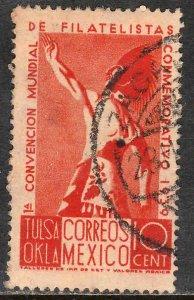MEXICO 747 10¢ Tulsa World Philatelic Convention. Used. VF.  (652)