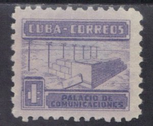CUBA SC# RA11  **USED** 1951  1c     SEE SCAN