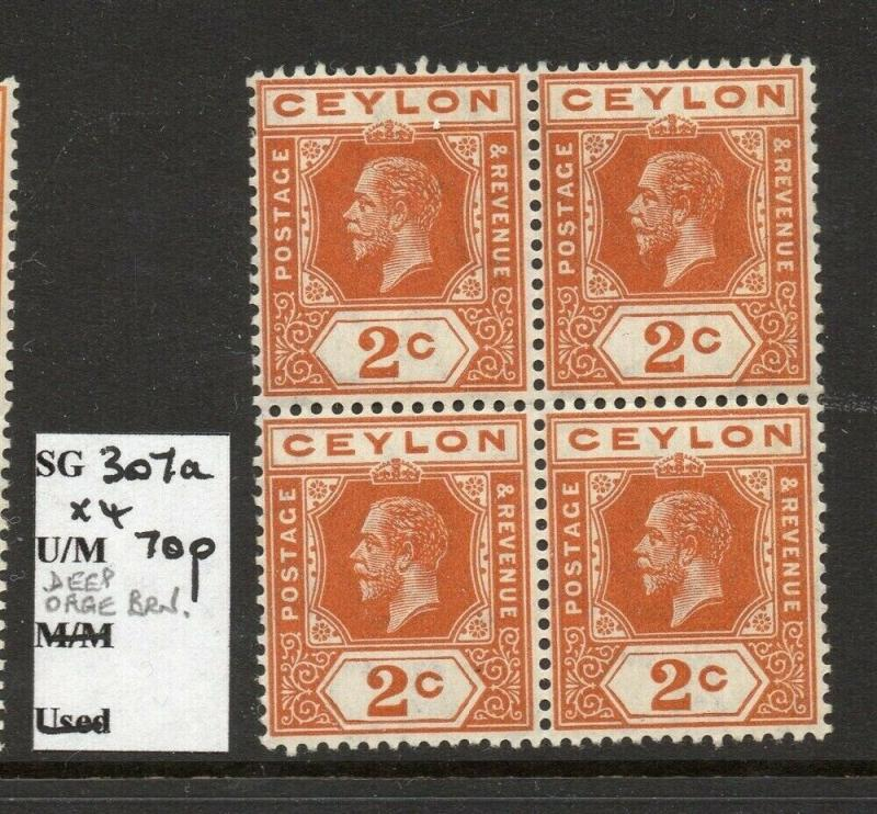 Ceylon 1912 Early Issue Fine Mint Hinged 2c. Block 303224