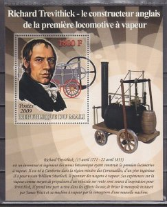 Mali, 2009 issue. Inventor Richard Trevithick s/sheet. ^