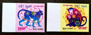 Vietnam Year Of The Monkey 2015 2016 Lunar Chinese Zodiac (stamp) MNH *imperf