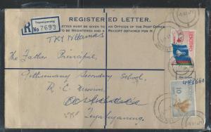 LESOTHO (1012B) FORMULA RLE 4C FLAG+10C 1971 FROM TEYATEYANENG
