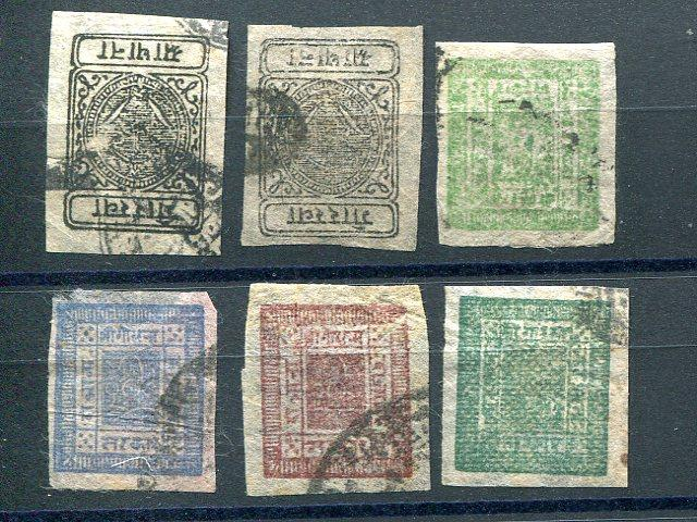 Nepal  lot of used imperforated shades, papers  lot B