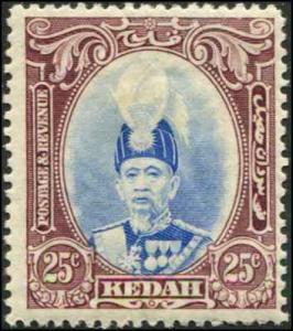 Malaya - Kedah SC# 48 SG# 62 Sultan Sir Abdul Halim Shah 25c MH