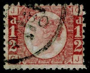 SG48, ½d rose-red plate 19, FINE USED. Cat £65.
