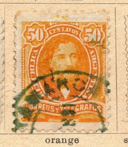 Argentina 1888-90 Early Issue Fine Used 50c. NW-11784