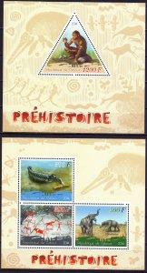 Djibouti. 2014. Prehistoric people. MNH.